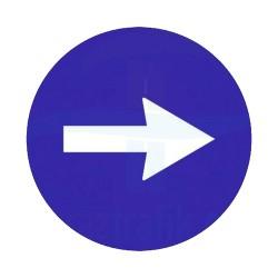 Sağa Yön İşareti Trafik Levhası | PT-108-A